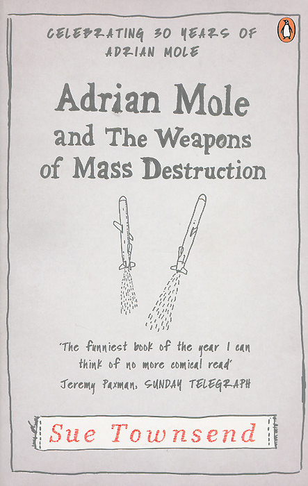 Adrian Mole and the Weapons of Mass Destruction футболка классическая printio weapon of mass destruction