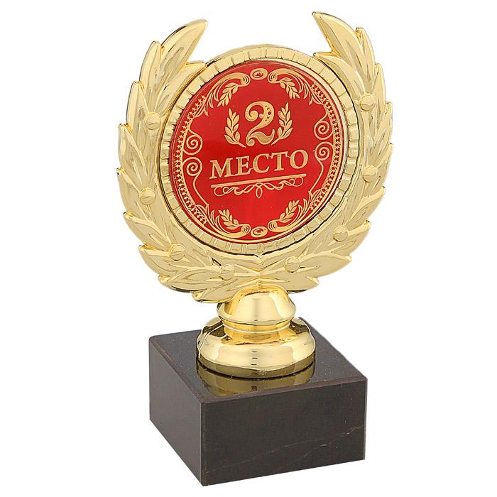 Кубок сувенирный 2 место. 492379492379Сувенирный кубок золотистого цвета станет памятным сувениром в качестве победного трофея в соревнованиях. Кубок помещен на постамент, выполненный из черного мрамора, и оформлен надписью: 2 место.Такой кубок принесет массу положительных эмоций своему обладателю. Характеристики:Материал: пластик, металл, мрамор. Высота кубка: 12,5 см. Размер упаковки: 8,5 см х 13 см х 7 см. Производитель: Китай. Артикул: 492379.
