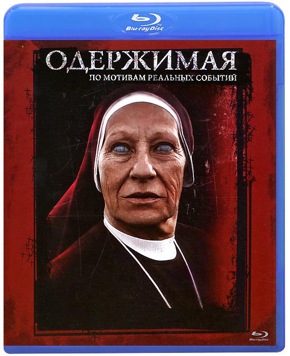 Zakazat.ru Одержимая (Blu-ray)