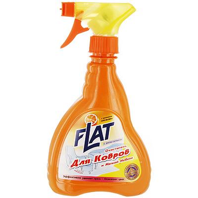 Очиститель Flat для ковров и мягкой мебели, с ароматом апельсина, 480 г4600296001741Очиститель для ковров и мягкой мебели Flat быстро и эффективно избавляет от пятен, придает первоначальную чистоту и освежает цвет изделия.Эргономичный флакон оснащен высоконадежным курковым распылителем, дающим возможность пенообразования при распылении, позволяющим легко и экономично наносить раствор на загрязненную поверхность.Характеристики:Вес: 480 г. Производитель: Россия