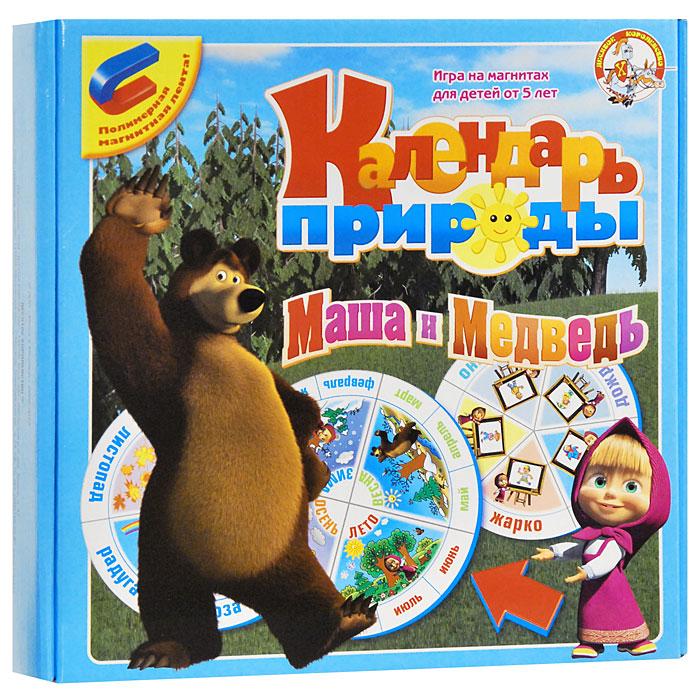 Десятое королевство Развивающая игра Календарь природы Маша и Медведь развивающая игра на магнитах календарь природы маша и медведь