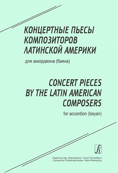 Концертные пьесы композиторов Латинской Америки для аккордеона (баяна) босса нова оптом