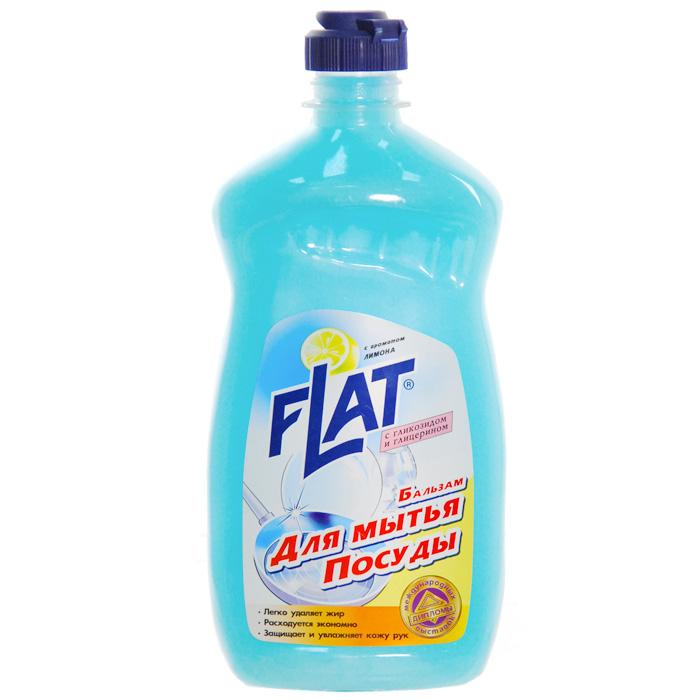 Бальзам для мытья посуды Flat, с ароматом лимона, 500 г гель для мытья посуды flat с гликозидом с ароматом лимона 500 г