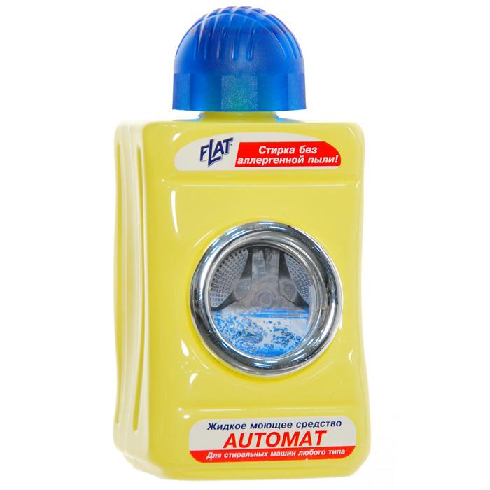 Жидкий стиральный порошок Flat, с ароматом свежести, 500 г автомат4600296000218Жидкий стиральный порошок Flat разработан специально для автоматических стиральных машин, обладает пониженным пенообразованием. Действует уже при 30°C. Великолепно подходит для частых стирок, не повреждает волокна ткани. Содержит оптический отбеливатель, улучшающий качество стирки. Освежает яркость цвета. Не раздражает кожу рук. Характеристики:Вес: 500 г. Производитель: Россия.