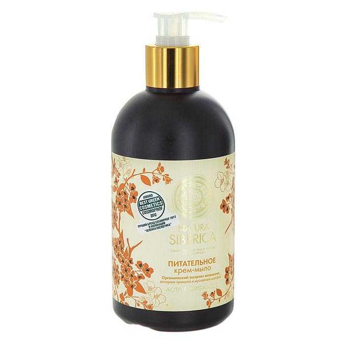 Крем-мыло Natura Siberica Питательное, 500 мл086-31010Нежное крем-мыло Natura Siberica Питательное мягко и бережно очищает, питает и поддерживает естественный баланс вашей кожи. Входящие в состав масла и экстракты интенсивно питают кожу рук, повышая тонус и эластичность. Крем-мыло не содержит парабенов, силиконов, продуктов нефтехимии. В состав крем-мыла Питательное входят органический экстракт женьшеня, масло вечерней примулы, экстракт мускатного шалфея. Органический экстракт женьшеня повышает тонус и обмен веществ в клетках кожи, улучшает кровоснабжение, стимулирует процессы обновления, повышает ее защитные функции. Масло вечерней примулы питает и смягчает кожу. Органический экстракт женьшеня повышает тонус и обмен веществ в клетках кожи, улучшает кровоснабжение, стимулирует обменные процессы в клетках кожи, питает, снимает воспаления, обладает антисептическим действием.Характеристики:Объем: 500 мл. Производитель: Россия. Товар сертифицирован.