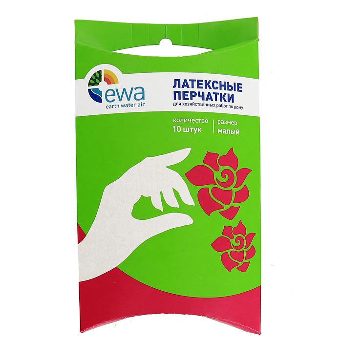 Перчатки латексные Ewa, размер: малый, 10 шт4607115590011Универсальные латексные перчатки Ewa обеспечат вас надежной защитой от агрессивных моющих средств, бытовой химии, грязи, воздействия воды при выполнении всех видов домашних работ. Текстурированные перчатки изготовлены из натурального латекса. Обладают хорошей эластичностью, что позволяет сохранить высокую чувствительность рук.Латексные перчатки Ewa помогут вам сохранить надолго молодость и красоту ваших рук.Каждая перчатка может использоваться как на правую, так и на левую руку.