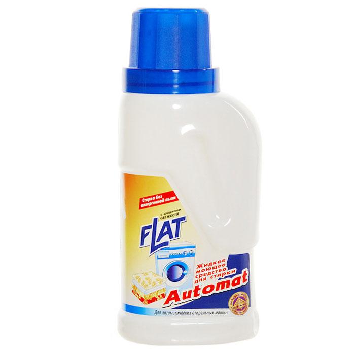 Жидкое моющее средство для стирки Flat, с ароматом свежести, 950 г4600296001963Жидкое моющее средство для стирки Flat разработано специально для автоматических стиральных машин, обладает пониженным пенообразованием. Действует уже при температуре 30°C. Великолепно подходит для частых стирок, не повреждает волокна ткани. Содержит оптический отбеливатель, улучшает качество стирки, освежает яркость цвета. Не раздражает кожу рук. Характеристики:Вес: 950 г. Производитель: Россия.