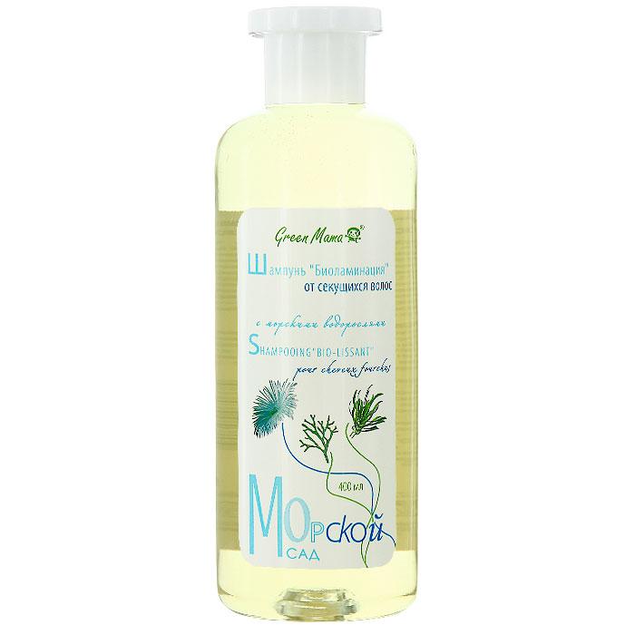 Шампунь Green Mama Биоламинация от секущихся волос, с морскими водорослями, 400 мл371Мягкая моющая формула шампуня эффективно и очень бережно очищает, не сушит волосы и кожу головы, сохраняя цвет. Входящий в состав шампуня экстракт водоросли хлореллы насыщен питательными веществами, аминокислотами, витаминами и минералами. Действие хлореллы дополняет ламинария. Композиция пшеничного протеина, пантенола и масла риса увлажняет и уплотняет волосы, препятствует иссушению и появлению секущихся кончиков. Питательные компоненты шампуня обволакивают стержни волос, запечатывая чешуйки и защищая цвет.Ваши волосы сияющие, упругие и здоровые от корней до самых кончиков.Обратите внимание! Идет смена дизайна, поэтому Вам может быть доставлена продукция как в старом, так и в новом дизайне. Характеристики:Объем: 400 мл. Производитель: Россия. Артикул: 376. Франко-российская производственная компания Green Mama была образована в 1996 году и выросла из небольшого семейного бизнеса. В настоящее время Green Mama является одним из признанных мировых специалистов в области разработки и производства натуральных косметических продуктов. Косметические средства Green Mama содержат только натуральные растительные компоненты, без животных жиров. Содержание натуральных компонентов в средствах Green Mama достигает 98%. Чтобы создать такой продукт специалисты компании используют новейшие достижения науки и технологии косметического производства. В компании разработана и принята в производстве концепция Aromaenergy, согласно которой в косметические продукты введены 100% натуральные эфирные масла. Кроме того, Green Mama полностью отказалась от использования синтетических отдушек и красителей, поэтому продукция компании является гипоаллергенной. Товар сертифицирован.