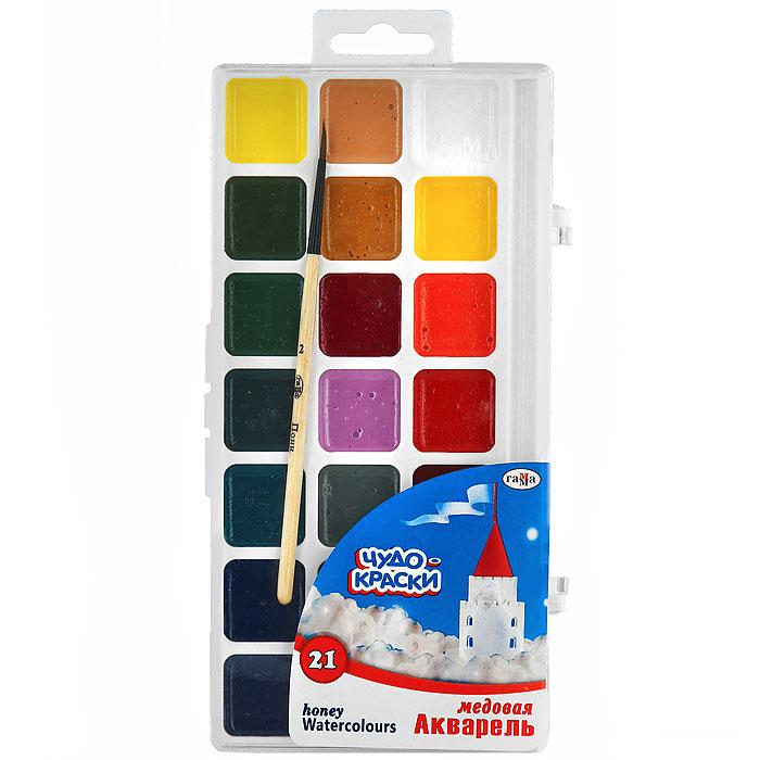 Акварель медовая Чудо-краски, 21 цвет212081Акварельные медовые полусухие краски Чудо-краски идеально подойдут для детского и художественного изобразительного искусства. Яркие, насыщенные цвета красок отлично смешиваются между собой.Кисточка в комплекте. Характеристики:Размер упаковки: 21 см x 10 см x 1 см.