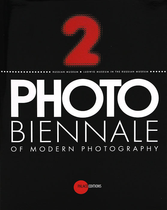 2 Photobiennale of Modern Photography