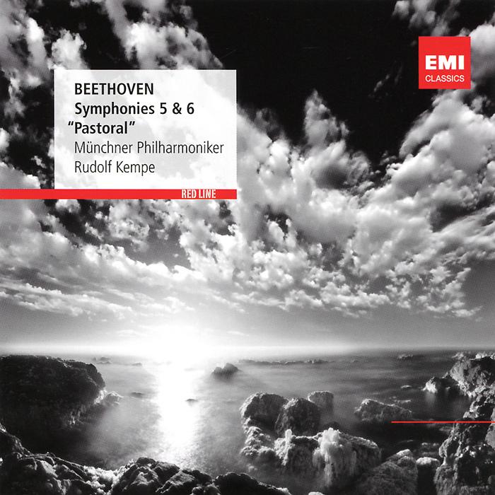 Рудольф Кемпе,Munchner Philharmoniker Rudolf Kempe. Beethoven. Symphonies No. 5 & 6 münchner philharmoniker elbphilharmonie hamburg