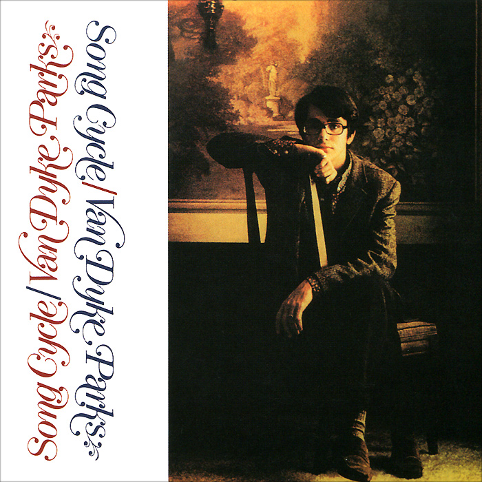 Dyke Van Parks. Song Cycle (LP + CD)