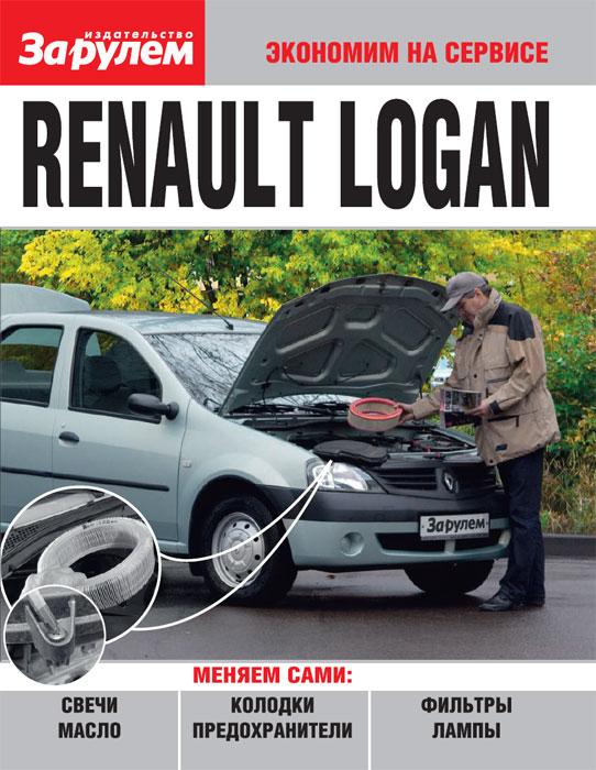 Renault Logan чехол на сиденье skyway renault logan седан rn4 2к
