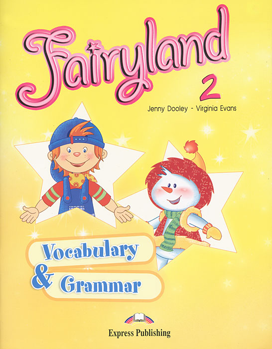 Jenny Dooley, Virginia Evans Fairyland 2. Vocabulary & Grammar casio часы casio efr 539d 1a2 коллекция edifice