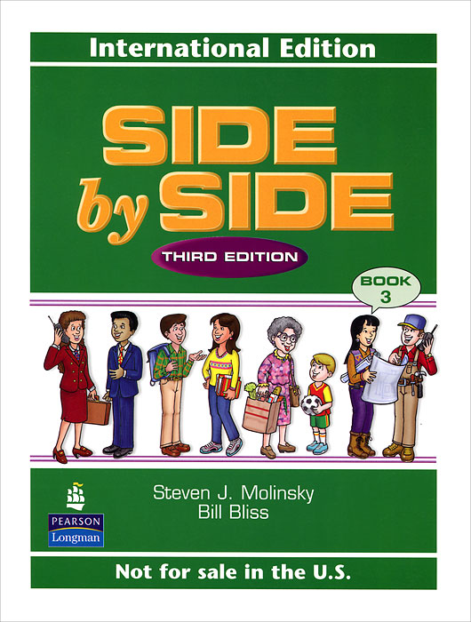 Side By Side International Version 3 side by side international version 3
