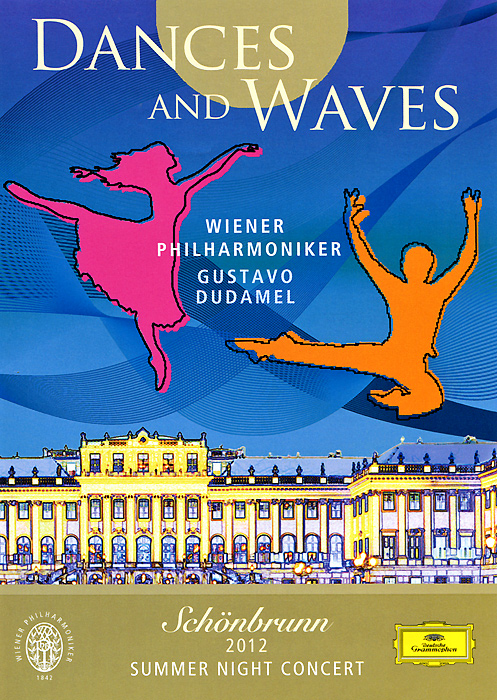 Dances and Waves: Schoenbrunn 2012 Summer Night Concert bailey richard wagner prelude & transfiguration from tristan and isolde