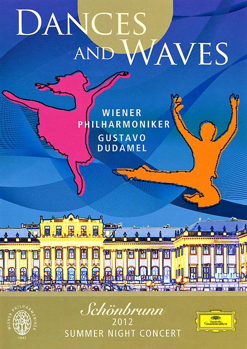 Dances and Waves: Schoenbrunn 2012 Summer Night Concert elegant crystalcollar necklace golden white