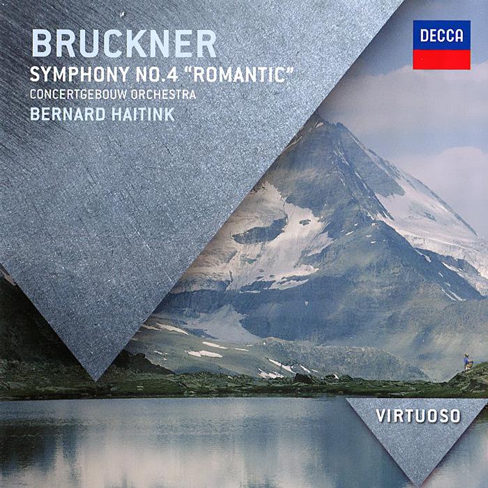 Bruckner. Symphony No.4 дэннис рассел дэвис bruckner orchester linz anton bruckner symphony no ii 1887