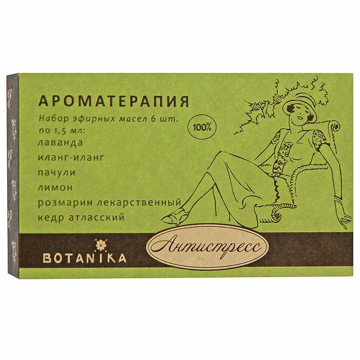 Набор эфирных масел Botanika Антистресс, 6x1,5 мл00007902В набор Botanika Антистресс входят 100% эфирные масла: иланг-иланг, кедр атласский, лаванда, пачули, лимон, розмарин лекарственный. Отличное общеукрепляющее, успокаивающее и релаксирующее профилактическое средство. Благодаря сбалансированному набору эфирных масел, нормализующих тонус организма, Антистресс улучшает обменные процессы, особенно в нервных тканях и мозге, повышает мобилизующие ресурсы организма при стрессе, предупреждает развитие предболезненных изменений и вредных последствий хронического психоэмоционального напряжения и переутомления. Регулярное применение, как отдельных масел, так и композиций станет основой вашего хорошего самочувствия и стабильного эмоционального состояния каждый день. Характеристики:Объем: 6 x 1,5 мл. Производитель: Россия. Товар сертифицирован.Краткий гид по парфюмерии: виды, ноты, ароматы, советы по выбору. Статья OZON Гид