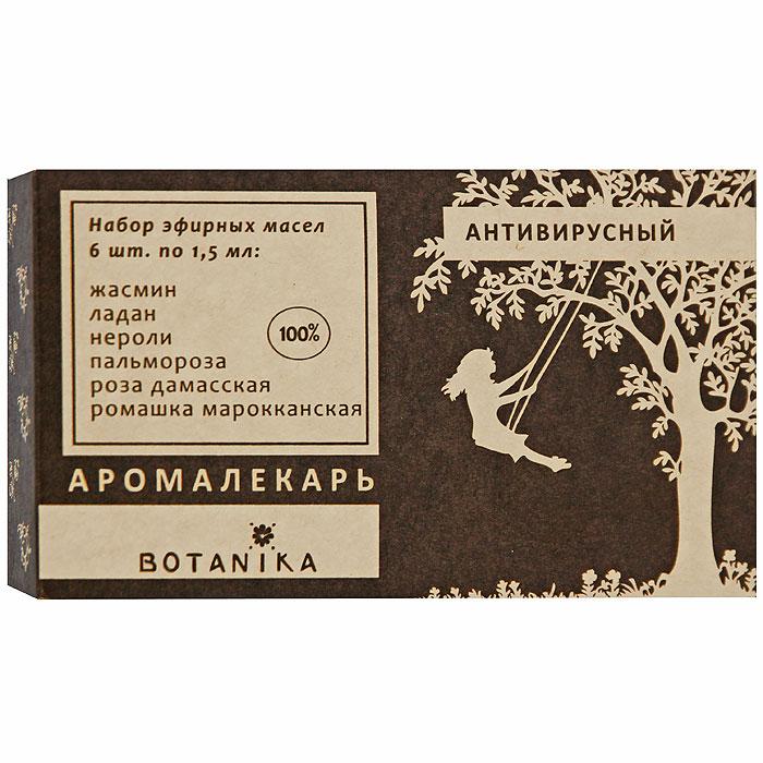 """Набор эфирных масел Botanika """"Антивирусный"""", 6x1,5 мл"""