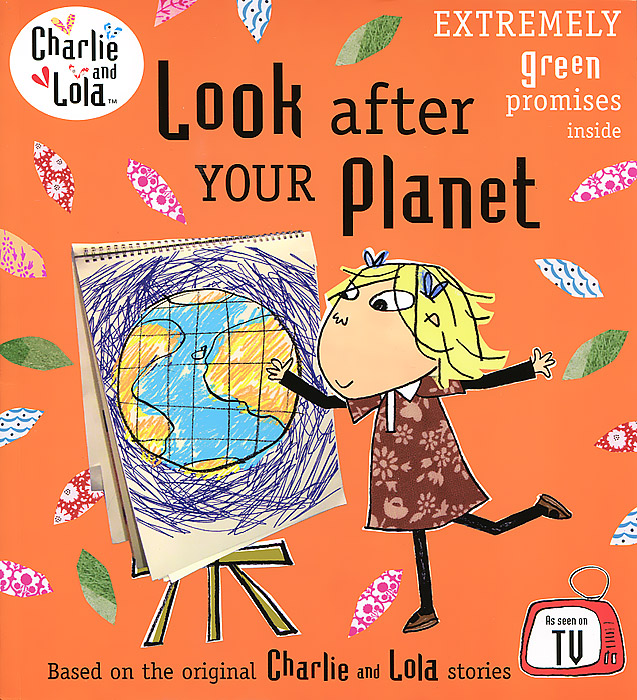 Look After Your Planet recycling fun