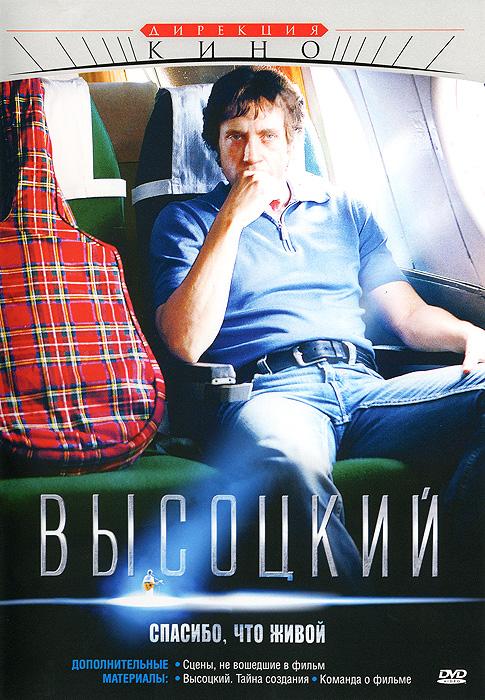 Сергей Безруков   (