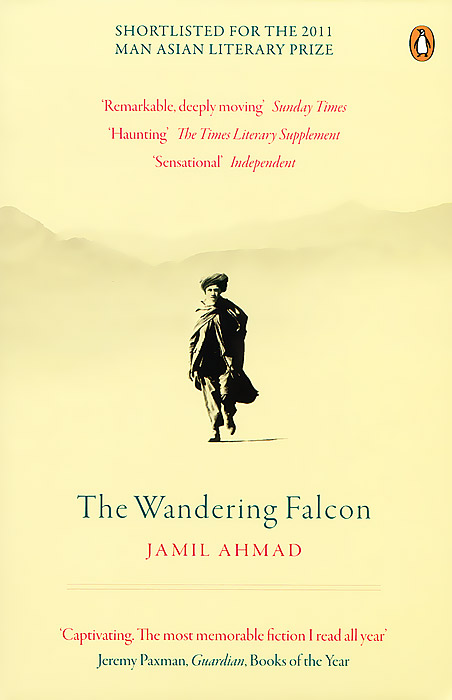 The Wandering Falcon the wandering falcon