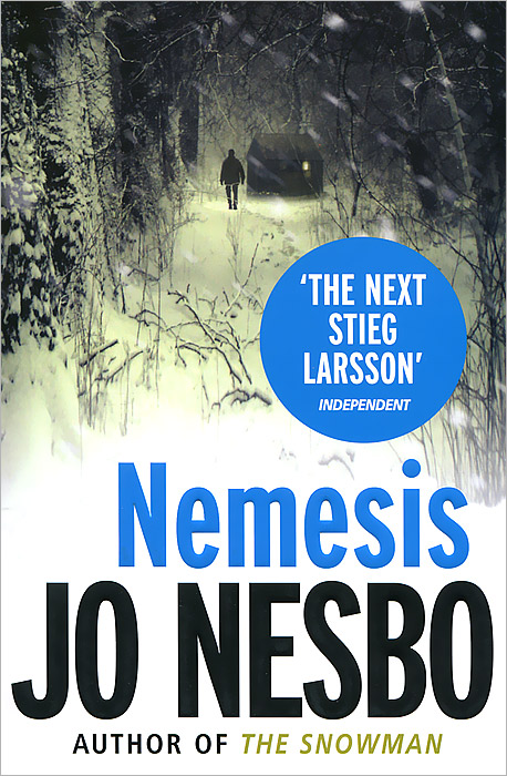 все цены на Nemesis