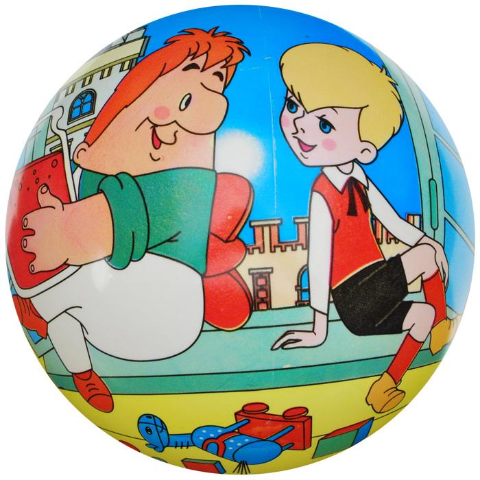Мяч Малыши друзья, 23 см2527Детский мяч Малыши друзья, оформленный красочным изображением главных героев мультсериала Малыш и Карлсон, это яркая игрушка для детей любого возраста. Мячик незаменим для любителей подвижных игр и активного отдыха, а если он оформлен красочным изображением, удовольствие от игры еще больше!Игра в мяч развивает координацию движений, способствует физическому развитию ребенка. Характеристики:Диаметр мяча: 23 см.