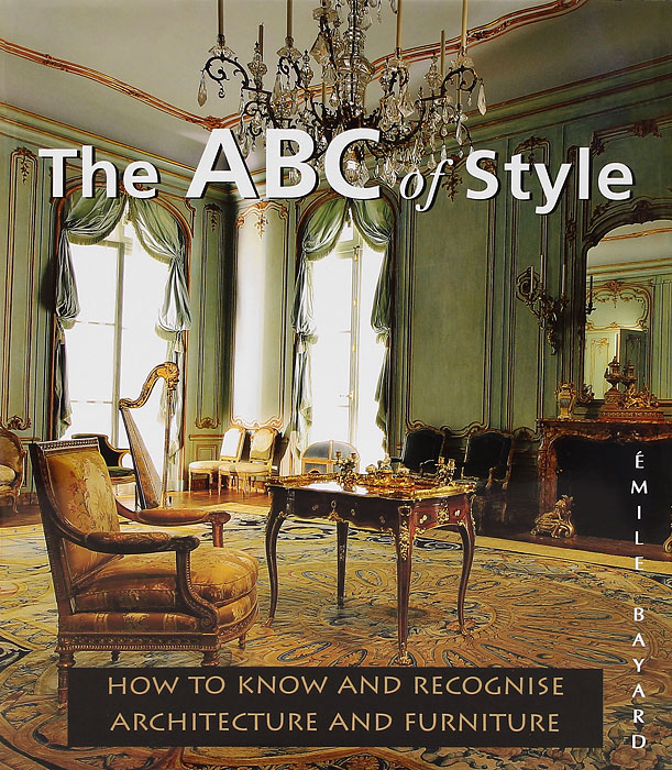 The ABC of Styles все цены
