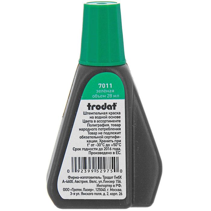 Штемпельная краска Trodat, цвет: зеленый, 28 мл7011зШтемпельная краска Trodat на водной основе предназначена для всех видов бумаги, кроме глянцевой. Не содержит спирт и не оказывает разрушительного воздействия на клише печати или штампа. Флакон, снабженный дозатором, обеспечивает равномерное нанесение краски на подушку.Характеристики:Цвет: зеленый. Объем: 28 мл. Размер упаковки: 4,5 см х 2 см х 8 см.