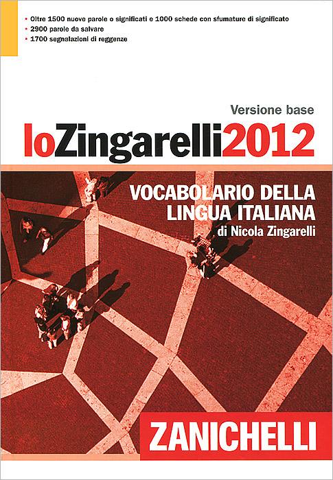 Lo Zingarelli 2012. Versione base. Vocabolario della lingua italiana antologia della letteratura italiana xii xix ss