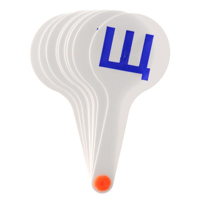 Алфавитный веер Fancy СогласныеFAF0Алфавитный веер Согласные познакомит ребенка с согласными буквами и будет способствовать более эффективному изучению алфавита. Состоит из 10 двусторонних карточек, скрепленных между собой. Характеристики:Размер карточки: 6,5 см х 15,5 см.