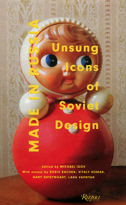 Made in Russia: Unsung Icons of Soviet Design new wooden montessori family version brown stair width 0 7 cm to 7 cm early childhood education preschool training baby gifts