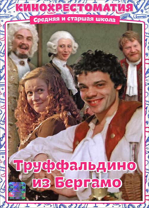 Константин Райкин (