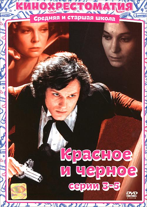 Наталья Белохвостикова (