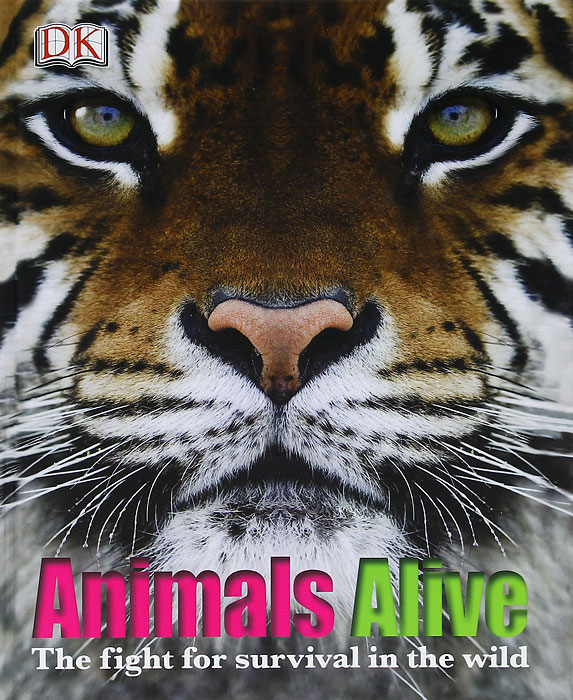 Animals Alive крем librederm vitamin e cream antioxidant for face 50 мл