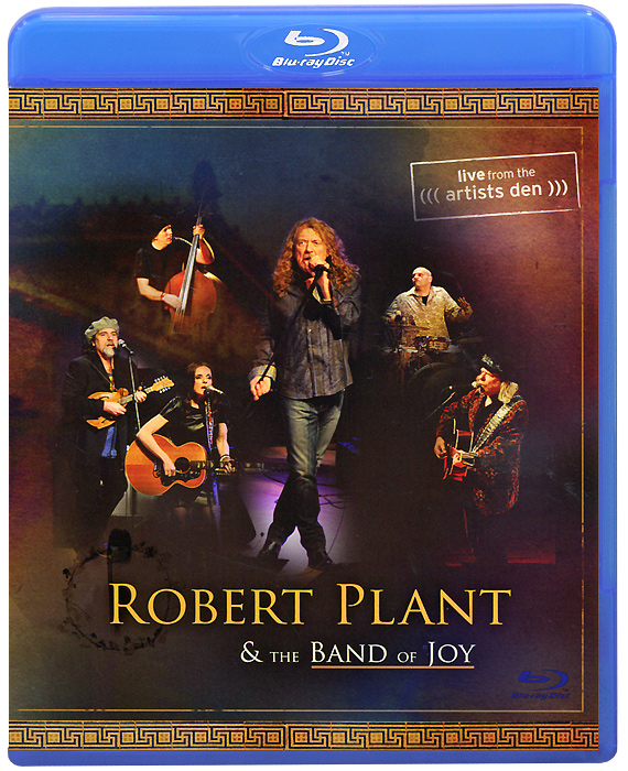 Robert Plant & The Band Of Joy: Live From The Artist's Den (Blu-ray) cd led zeppelin houses of the holy