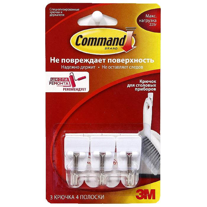 Легкоудаляемый крючок Command для столовых приборов, до 225 г, 3 шт17067Легкоудаляемый крючок Command надежно держит и не портит стены. Теперь ваши вещи будут на видном месте и не потеряются. К крючкам прилагаются клейкие полоски. Перед применением рекомендуется очистить стену спиртом. Удалить красную подложку Command Adhesive с полоски, наклеить полоску на заднюю сторону аксессуара язычком вниз, крепко прижать и удалить черную подложку wall-side с полоски, крепко прижать аксессуар на 30 секунд. Благодаря этому, вы можете вешать столовые приборы и другие предметы там, где это вам удобно. Упаковка содержит 3 крючка, каждый из которых выдерживает нагрузку до 225 г. Характеристики: Материал: пластик, бумага, металл. Размер крючка: 4 см х 2 см х 2,5 см. Размер полоски: 4,5 см х 1,5 см. Максимальная нагрузка: 225 г. Комплектация:3 шт. Артикул:17067.
