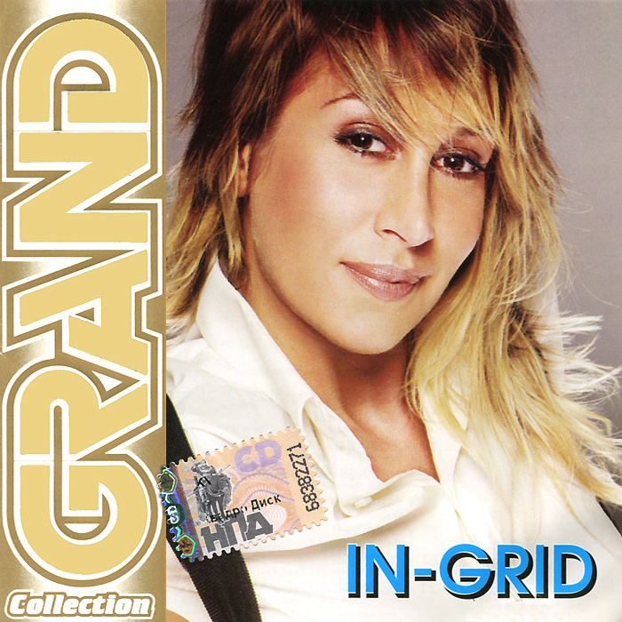 In-Grid Grand Collection. In-Grid grid 2