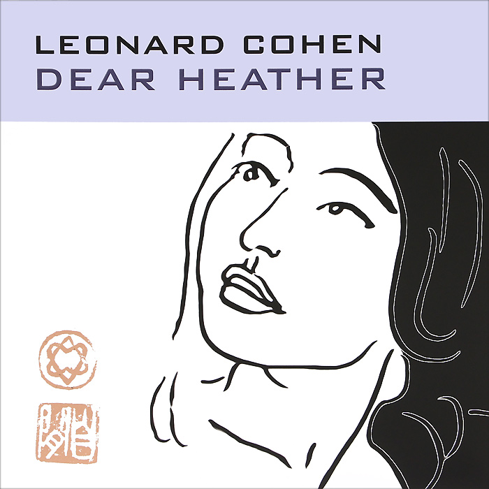 Леонард Коэн Leonard Cohen. Dear Heather (LP) леонард коэн leonard cohen songs of leonard cohen lp