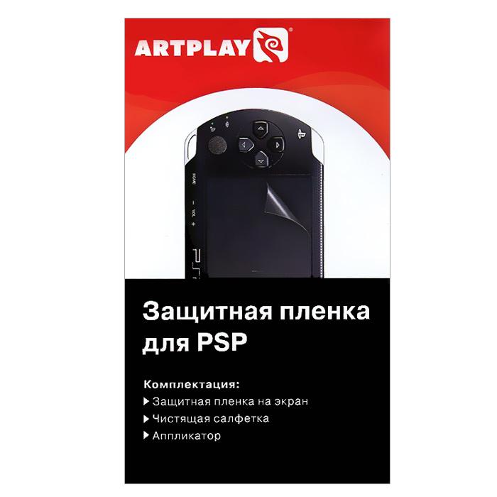 Защитная пленка ARTPLAYS для PSP50391Защитная пленка ARTPLAYS предназначена для игровой системы PSP. Она максимально защитит экран консоли от пыли, грязи, отпечатков пальцев и царапин.