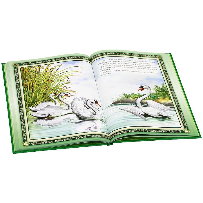 картинки книги сказок андерсена или поздно это