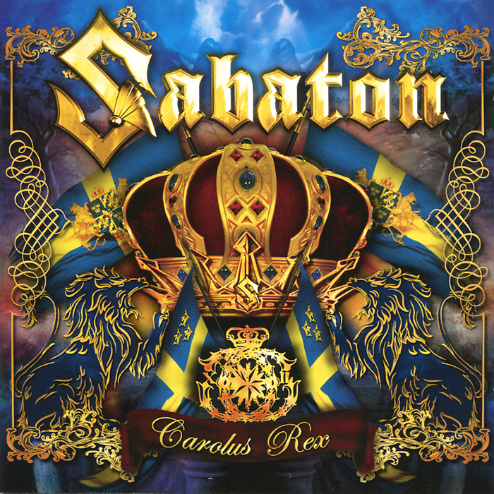 Sabaton Sabaton. Carolus Rex junior republic junior republic рубашка в мелкую полоску белая