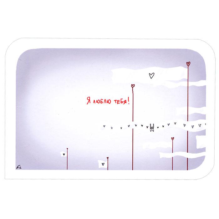 Открытка Я люблю тебя!. Ручная авторская работа. IL006il-6Авторская открытка станет необычным и ярким дополнением к подарку дорогому и близкому вам человеку или просто добавит красок в серые будни. Открытка оформлена изображением флагов с сердечками и забавным зайцем инадписью Я люблю тебя!.Обратная сторона открытки не содержит текста, что позволит вам самостоятельно написать самые теплые и искренние пожелания. К открытке прилагается бумажный конверт. Характеристики: Размер:15 см х 10 см. Материал: бумага. Артикул: Il-6.