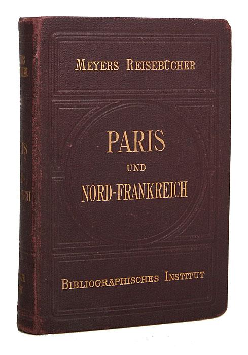Париж и север Франции 27944