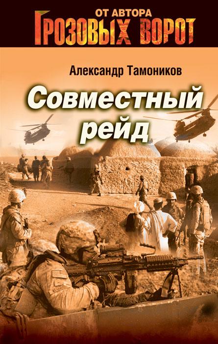 Александр Тамоников Совместный рейд ирбис вираго 110 в москве