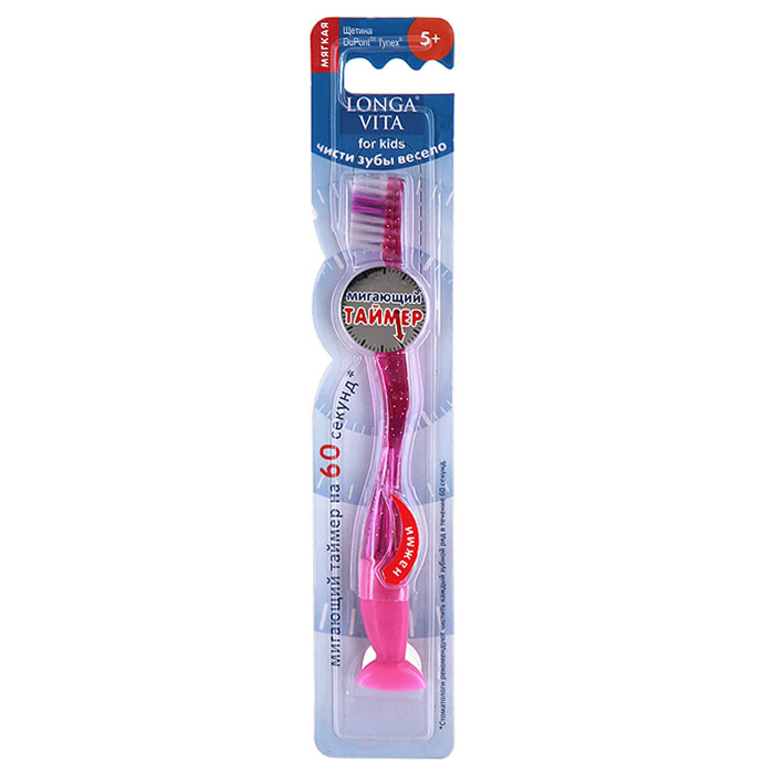 """Детская зубная щетка """"Longa Vita"""", с мигающим таймером, мягкая. 95893 (F-32S), цвет в ассортименте"""
