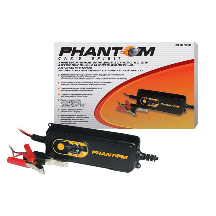Универсальное зарядное устройство Phantom PH2182 для а/м и мото аккумуляторов2182Универсальное зарядное устройство Phantom PH2182 позволяет заряжать глубоко разряженные АКБ и быстро заряжать батарею, не допуская опасного перенапряжения и вскипания электролита.Особенности:Защищено от короткого замыкания, перегрузки и неправильного подключения;Индикация процесса зарядки;Управляется микропроцессором;Режим зарядки зима;Технология заряда током высокой частоты;Водостойкое и пылезащищенное, класс защиты IP65;Автоматические функции диагностики, зарядки, восстановления и реактивации АКБ (только для 12В). Характеристики:Размеры: 17 см х 6 см х 4,5 см. Входное напряжение: Переменный ток 220-240В, 50/60 Гц. Зарядное напряжение: 14,4 В. Зарядный ток: 4 А (только для 12 В) или 0,8 А (для аккумуляторов мотоциклов). Емкость батарей: 1,2 - 120 Ач. Материал: пластик, металл. Размер упаковки: 26,5 см х 15,5 см х 6 см. Изготовитель: Китай. Артикул: PH2182.