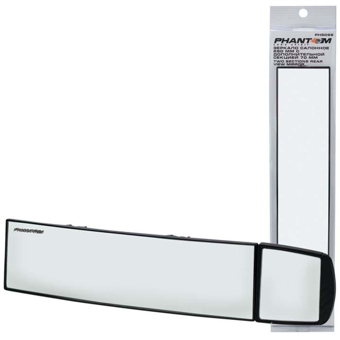 Зеркало салонное Cars spirit, с дополнительной секцией, цвет: черный5096Зеркало салонное Cars spirit, с дополнительной секцией имеет основное выгнутое зеркало 28 см. Дополнительное настраиваемое зеркало размером 5,5 см. Позволяет настроить дополнительный обзор внутрисалонного или внешнего пространства, а так же секция с дополнительным зеркалом имеет три варианта крепления на шаровом шарнире. Характеристики:Материал: стекло, пластик, металл Размер зеркала: 27 см х 7 см. Размер дополнительного зеркала: 5,5 см х 6,5 см. Цвет: черный. Изготовитель: Китай. Артикул: PH5096.